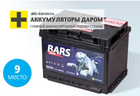 тест авто аккумуляторов барс 2016