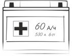 подбор аккумулятора